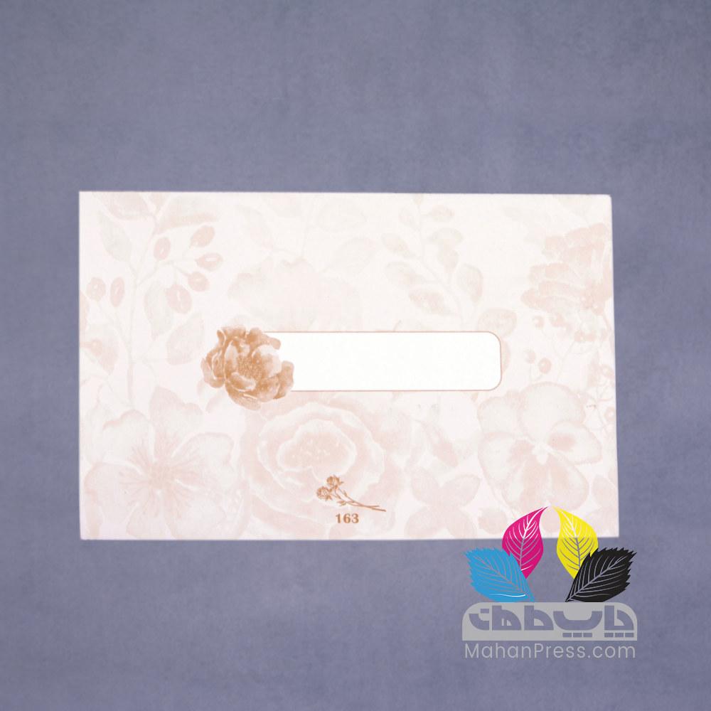 کارت عروسی کد 163 - چاپخانه ماهان