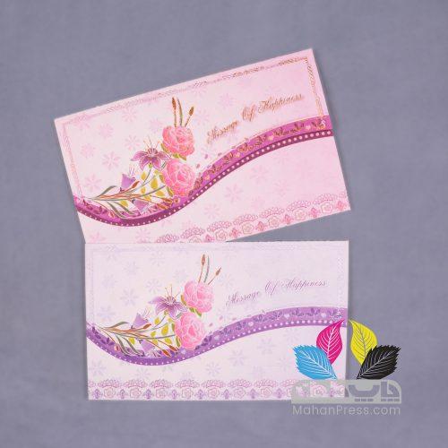 کارت عروسی کد 076 - چاپخانه ماهان