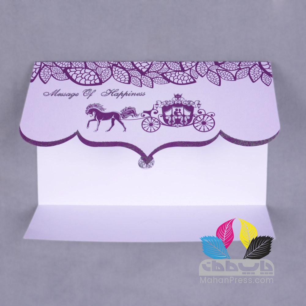 کارت عروسی کد 161 - چاپخانه ماهان