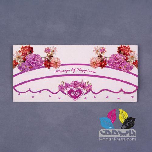 کارت عروسی کد 753 - چاپخانه ماهان