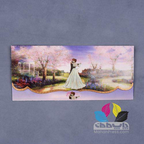 کارت عروسی کد 651 - چاپخانه ماهان