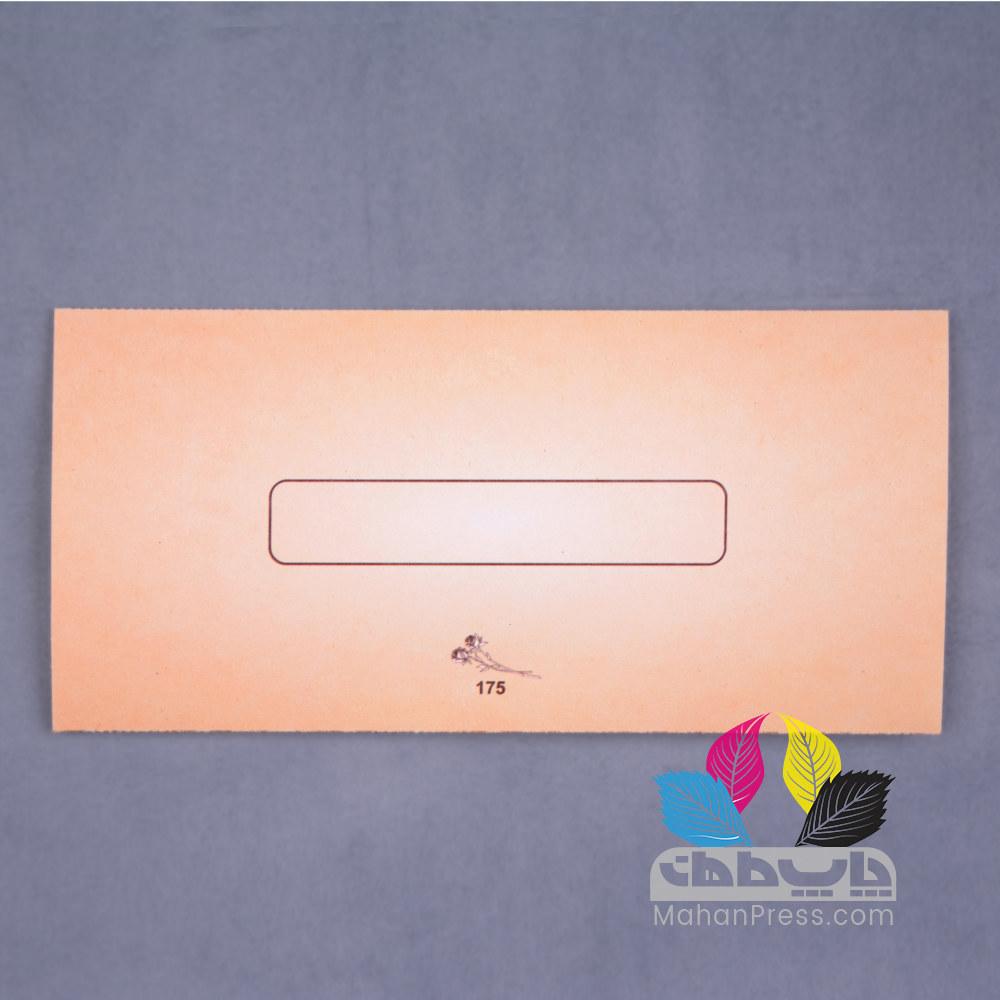 کارت عروسی کد 175 - چاپخانه ماهان