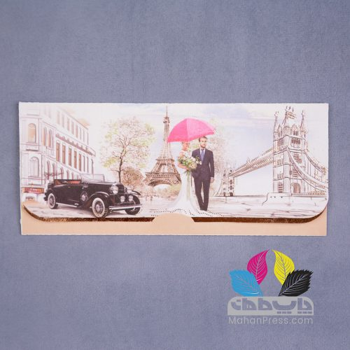 کارت عروسی کد 607 - چاپخانه ماهان
