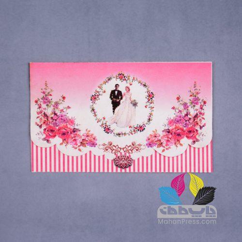 کارت عروسی کد 671 - چاپخانه ماهان
