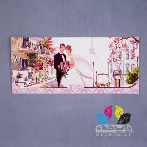 کارت عروسی کد 616 - چاپخانه ماهان