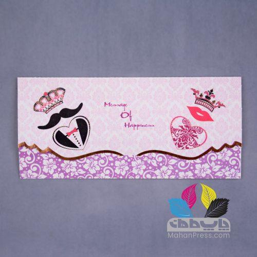 کارت عروسی کد 922 - چاپخانه ماهان