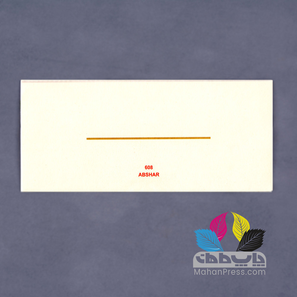 کارت عروسی کد 608 - چاپخانه ماهان