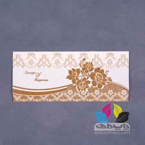 کارت عروسی کد 627 - چاپخانه ماهان