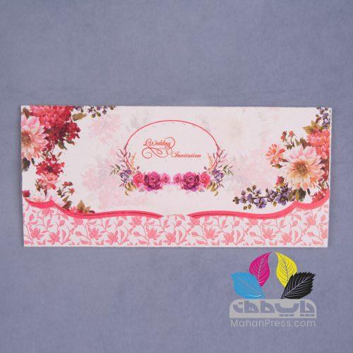 کارت عروسی کد 781 - چاپخانه ماهان