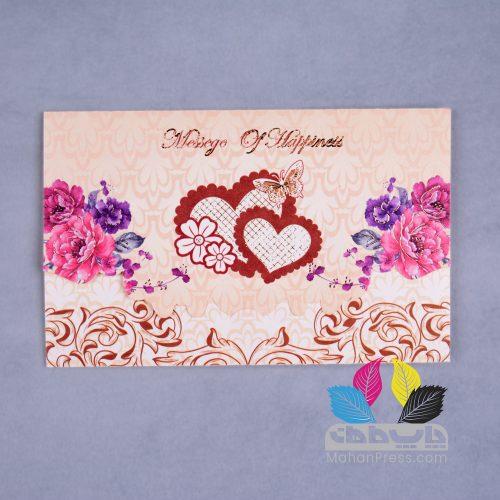کارت عروسی کد 021 - چاپخانه ماهان