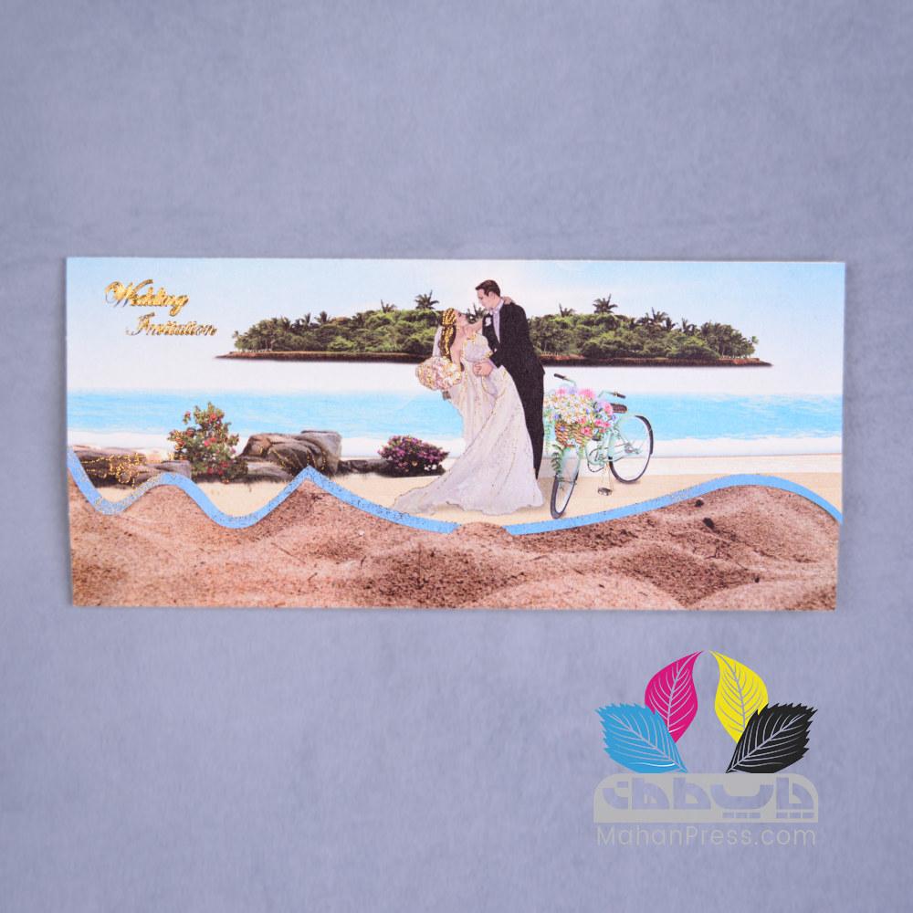 کارت عروسی کد 130 - چاپخانه ماهان