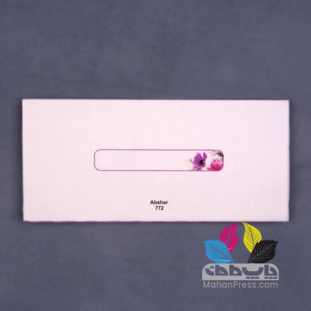 کارت عروسی کد 772 - چاپخانه ماهان