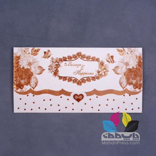 کارت عروسی کد 183 - چاپخانه ماهان