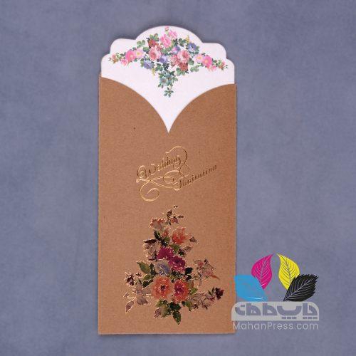 کارت عروسی کد 759 - چاپخانه ماهان