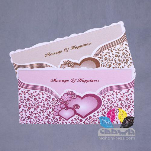 کارت عروسی کد 413 - چاپخانه ماهان