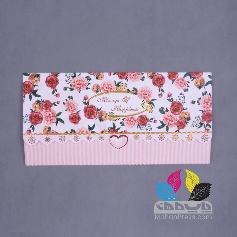 کارت عروسی کد 097 - چاپخانه ماهان