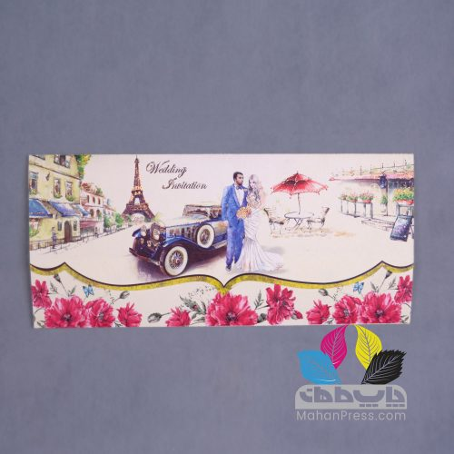 کارت عروسی کد 131 - چاپخانه ماهان