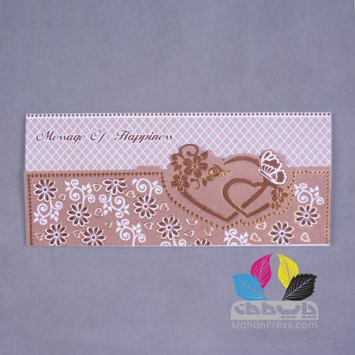 کارت عروسی کد 412 - چاپخانه ماهان