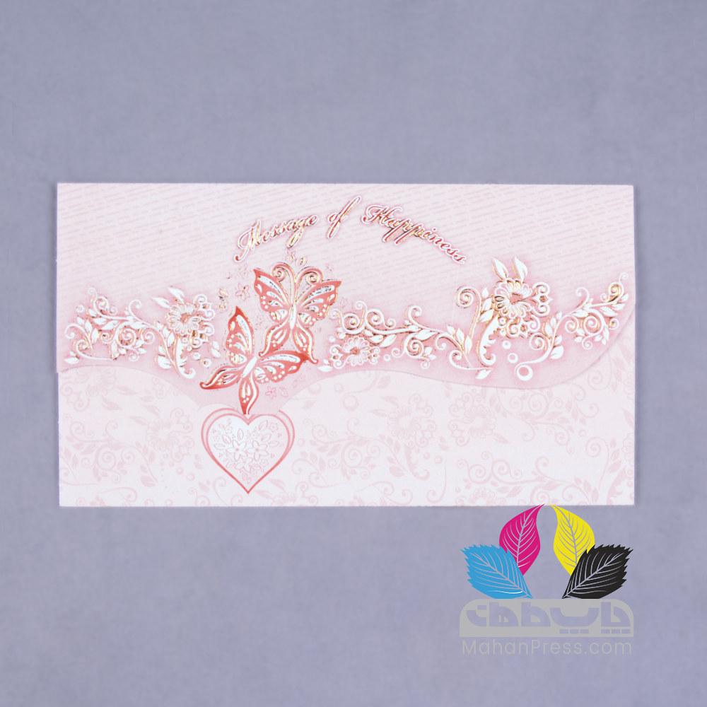 کارت عروسی کد 110 - چاپخانه ماهان