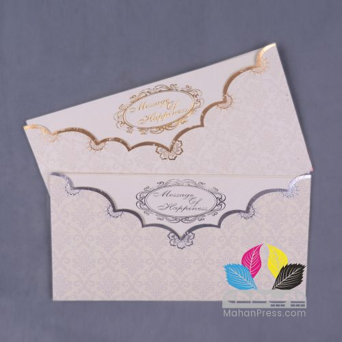 کارت عروسی کد 209 - چاپخانه ماهان