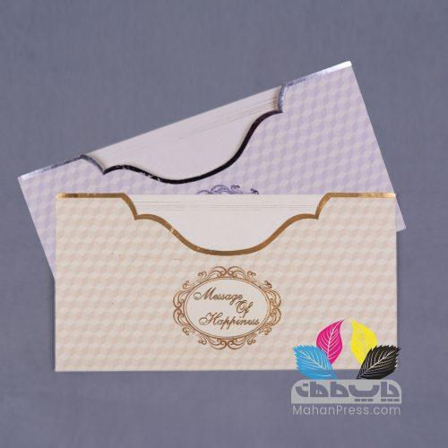 کارت عروسی کد 208 - چاپخانه ماهان