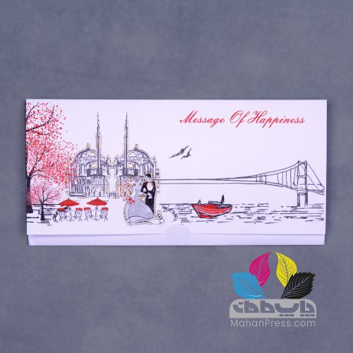 کارت عروسی کد 427 - چاپخانه ماهان