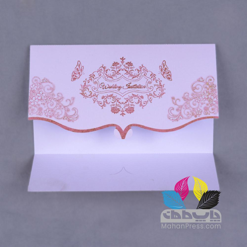 کارت عروسی کد 139 - چاپخانه ماهان