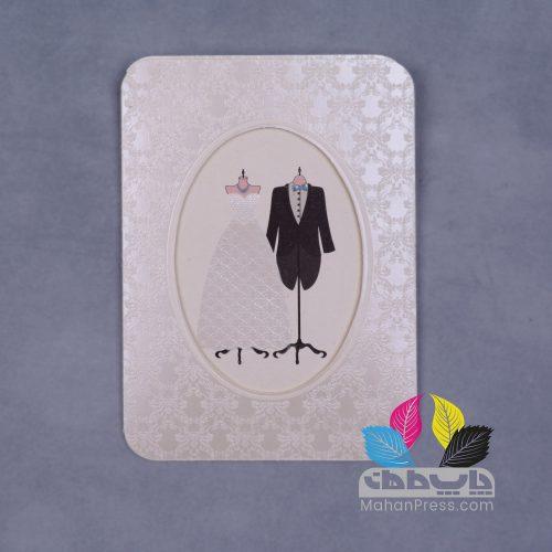 کارت عروسی کد 620 - چاپخانه ماهان