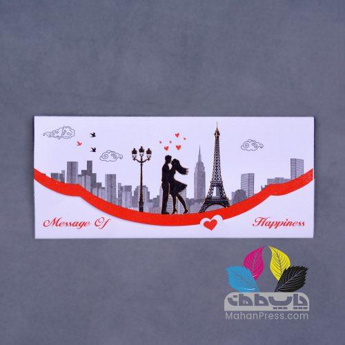 کارت عروسی کد 414 - چاپخانه ماهان