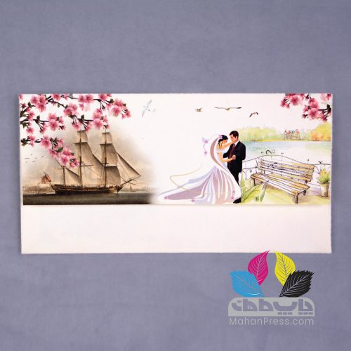 کارت عروسی کد 2033 - چاپخانه ماهان