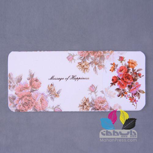کارت عروسی کد 2009 - چاپخانه ماهان