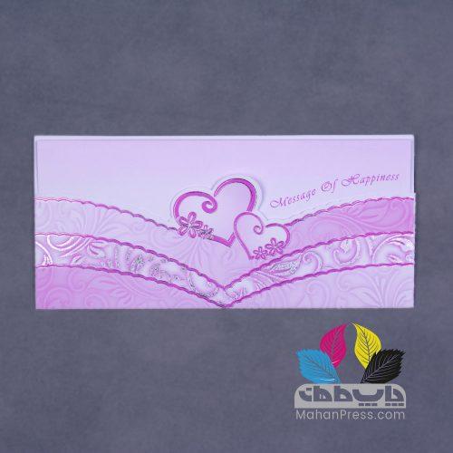 کارت عروسی کد 196 - چاپخانه ماهان