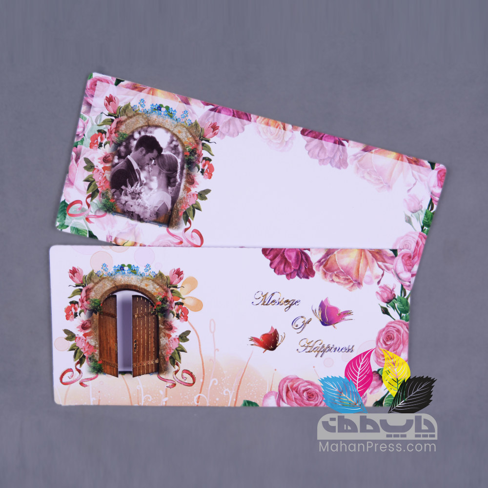 کارت عروسی کد 170 - چاپخانه ماهان