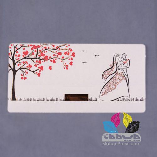 کارت عروسی کد 133 - چاپخانه ماهان