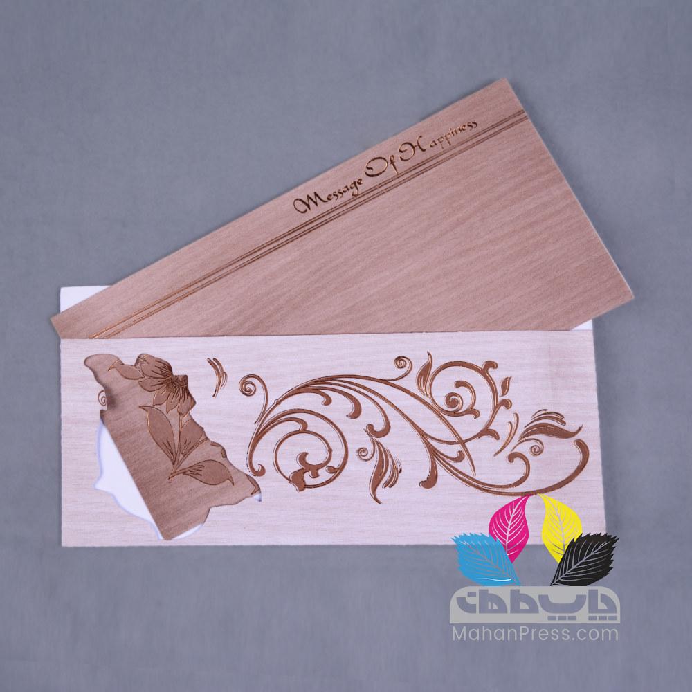 کارت عروسی کد 101 - چاپخانه ماهان