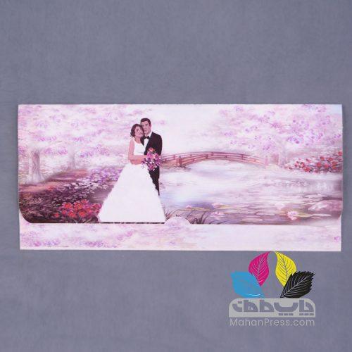 کارت عروسی کد 495 - چاپخانه ماهان
