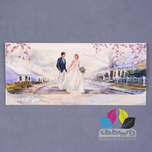 کارت عروسی کد 497 - چاپخانه ماهان