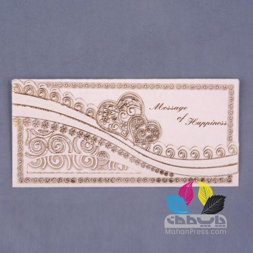 کارت عروسی کد 195 - چاپخانه ماهان
