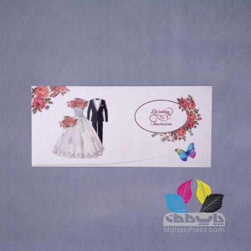 کارت عروسی کد 932 - چاپخانه ماهان