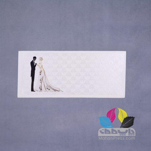 کارت عروسی کد 624 - چاپخانه ماهان
