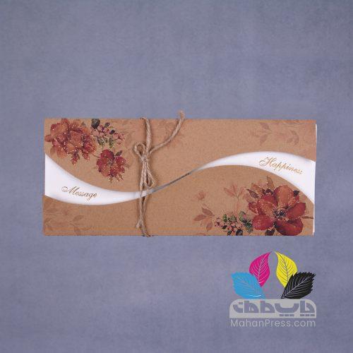 کارت عروسی کد 790 - چاپخانه ماهان