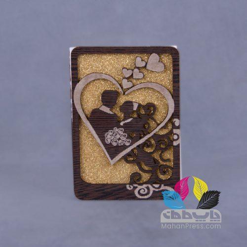 کارت عروسی کد 001 چوبی - چاپخانه ماهان