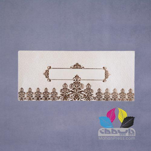 کارت عروسی کد 910 - چاپخانه ماهان